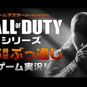 訛り実況のキリンさんや『Call of Duty』シリーズ35時間ぶっ通し生放送など――最新のゲーム実況情報まとめてみた【ゲーム実況まとめ 11/22】