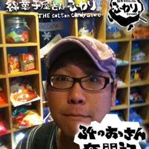 「綿菓子屋さん ふわり。」34のおっさん奮闘記―商店街出店の為の一歩!食品衛生責任者資格を取得!―(11月1日~11月25日)