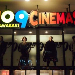 『007 スカイフォール』で初体験! 109シネマズのIMAXはスゴかった