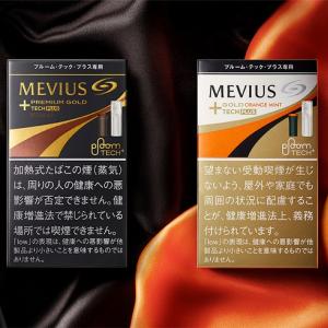 """純国産たばこ葉""""ゴールドリーフ""""使用のたばこカプセル JTが「メビウス・プレミアム・ゴールド・レギュラー」と「メビウス・ゴールド・オレンジ・ミント」を10月30日に発売へ"""