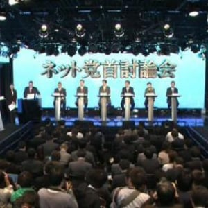 ネット党首討論会(2012年11月29日)全文書き起こし(1/4) オープニング~テーマ「我が党が伝えたいこと」