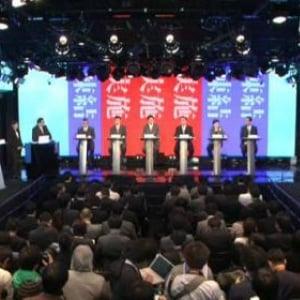 ネット党首討論会(2012年11月29日)全文書き起こし(3/4) テーマ「消費増税」