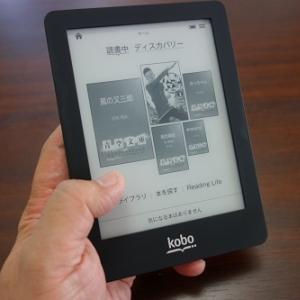 ペーパーバッグ感覚で楽しめる6インチ電子書籍リーダー『kobo glo』製品レビュー