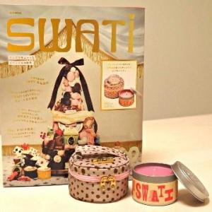 ブランドムック史上初の「キャンドル」付き! 「SWATi」のかわゆすぎる世界観がつまった女子必見の一冊