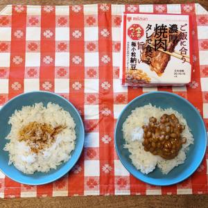 """""""焼肉のタレご飯""""と""""焼肉タレ納豆ご飯""""はどちらが美味いのか 食べ比べで検証"""