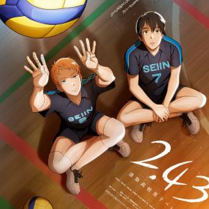 ノイタミナTVアニメ『2.43 清陰高校男子バレー部』ペアで繋ぐコネクトビジュアル&ボイスドラマ公開!メインキャラセリフ入りPVも