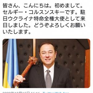 駐日ウクライナ大使が「強そう」「かっこいい」と話題に 手に持ってる武器は何!?