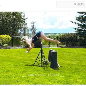 馬みたいにジャンプする映像だけを投稿するカナダのインスタグラマー 「何この動画」「オリンピック競技になってもいいんじゃない」