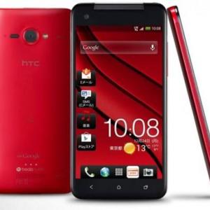『HTC J butterfly HTL21』の発売日は12月9日、KDDIが正式発表
