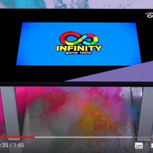 デジタルボードゲームテーブル「Infinity Game Table」 Kickstarterでプロジェクトを展開中