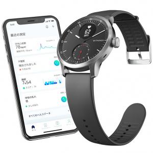 心拍異常や睡眠時の呼吸の乱れを検出可能 Withingsがアナログ腕時計型活動量計の高機能モデル「ScanWatch」を発売