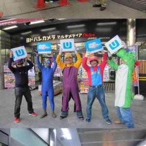 (動画)WiiUついに発売! 秋葉ヨドバシには100人以上の行列に「任天堂ばんざーい!」と叫ぶ集団も