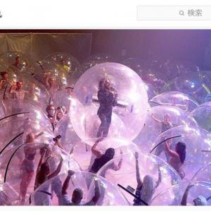 コンサートのニューノーマルがこれ 「コンサートの未来形」「カエルの卵にしか見えない」