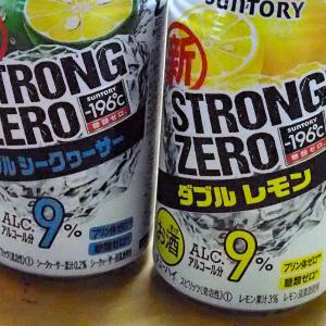 『Buzzfeed』の『ストロングゼロ』広告記事に批判の声 サントリー「アルコール関連問題予防と適正飲酒の啓発活動を続けている」