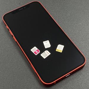 iPhone 12シリーズで4G SIMは使える? ドコモ・ソフトバンク・au・楽天モバイルのSIMを実際に挿して試してみた