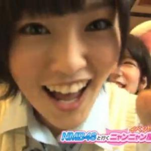 【動画】YouTubeに『眠眠打破・NMB48のニャンニャン屋形船』の様子がUP!次回は大阪だニャン♪