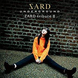 注目CD「ZARD tribute Ⅱ」がリリース