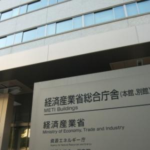 「安倍政権誕生」で浮かれる電力業界(ジャーナリスト杜耕次)