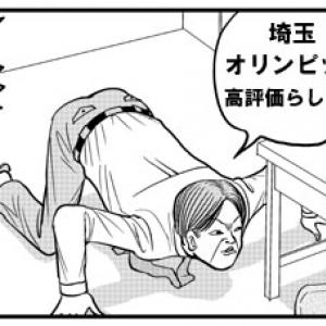 オリンピック評価委員会の厳しい評価に石原氏「日本誘致を勝ち取る」