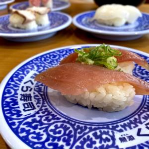 「無限くら寿司」実践レポート:2000円で4000円分の寿司を食べられた! →さらに2000円分のポイントをゲット