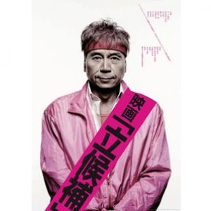 今週末に開催される東京のイベント10選【12月14日(金)~12月16日(日)】