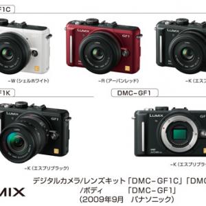 小型・軽量でスタイリッシュなパナソニックのレンズ交換式デジタル一眼『DMC-GF1』