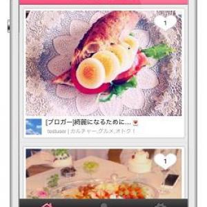 人気ファッション誌『sweet』初の公式スマートフォンアプリ「Daily sweet ~日刊スウィート~」