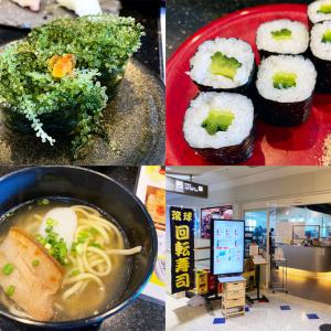 「海ぶどう軍艦」に「ゴーヤー巻き」……珍しい寿司を食べられる那覇空港内の回転寿司屋「海來(みらい)」に行ってみた