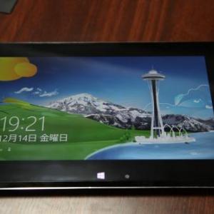 2画面液晶を持つタブレットノートパソコン『ASUS TAICHI』を検証 様々な使い方ができる