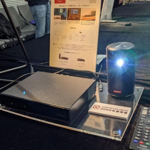 Anker「Nebula」シリーズのAndroid TV搭載プロジェクターがアイ・オー・データの録画テレビチューナーと連携 録画番組やテレビ番組のライブ視聴が可能に