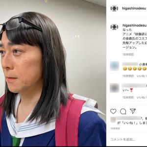 """東野幸治さんの""""映像研""""金森氏コスプレの再現度がすごい「本物ですか?」「ごっつの女装を思い出す」"""