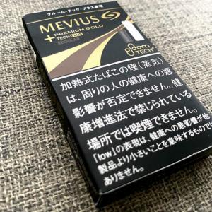 希少な純国産たばこ葉100%使用のJT「メビウス・プレミアムゴールド・レギュラー」が発売 既存のレギュラーフレーバーとはどう違う?