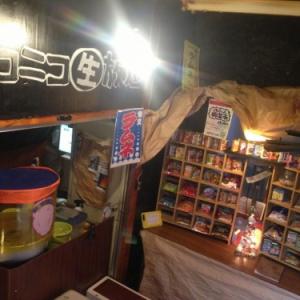 「綿菓子屋ふわり。」閉店、理由は「シェアハウス」の安全を守るため