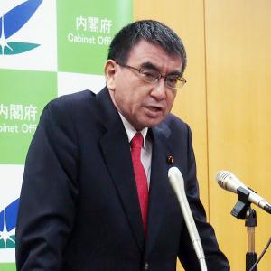 「押印廃止」判子は「誰かを傷つけるつもりはなかった」 河野太郎規制改革担当大臣がツイート削除を説明