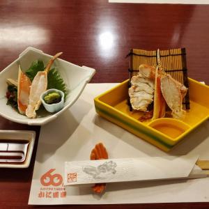 大阪「ミナミ地区」で5500円以上予約・少人数のGo To Eatが超お得! 11月15日まで
