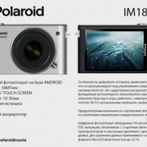 ポラロイドのレンズ交換式AndroidデジカメがCES 2013で発表される見込み、同社CEOが明かす