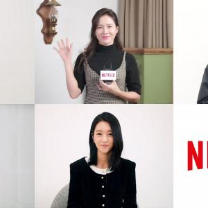 リ・ジョンヒョク! パク・セロイ! コ・ムニョン! 『愛の不時着』『梨泰院クラス』キャストらが日本のファンにメッセージ