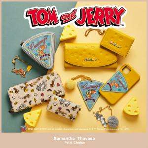 チーズデザインがポップでおちゃめ♪「トムとジェリー」×サマンサタバサプチチョイス 遊び心たっぷりの大人可愛いコレクション