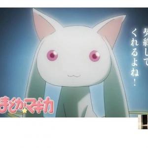 キュウべぇやセイバーを新年に贈る!『ミクシィ年賀状』に『魔法少女まどか☆マギカ』『Fate/Zero』が登場