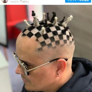 こういうヘアスタイルは想像もしていませんでした チェスボードや3Dのトランプ大統領