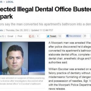 浴室で歯科医院を開業していた無免許医が御用に