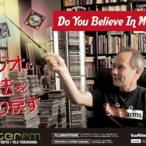 ピーター・バラカン×タワー渋谷店店長トーク・イヴェントをInterFMで12月30日放送