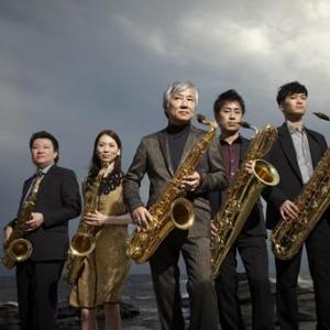 清水靖晃&サキソフォネッツ、1月11日に鎌倉芸術館にてコンサートを開催。ゲストには波多野睦美