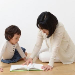 「社会人としての能力」は子ども時代に決まる。今、親ができることとは?