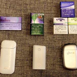 プルーム・エス・IQOS・gloのフルーツ系メンソール吸い比べレビュー 「旨味」「爽快感」「たばこ感」で選ぶベスト5はこちら