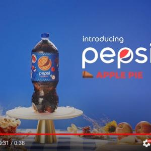 アップルパイ味ペプシ「Pepsi Apple Pie」 1500本限定のキャンペーン景品です