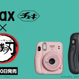 【鬼滅のカメラ】インスタントカメラの「チェキ」に鬼滅の刃コラボモデルが登場!
