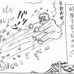 実録漫画! 激ヤバ裏社会~突然逮捕されたら(最終回)「せっかくだから留置所をエンジョイしなよ」の巻