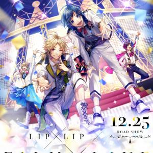 バーチャルジャニーズ「あすかな」映画『LIP×LIP FILM×LIVE』に出演!ライブパート映像含む第2弾予告解禁