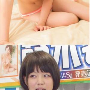 【ソフマップ】相武紗季似のグラビアアイドル萌木七海のDVDジャケットとの差が凄い!